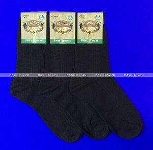 Носки мужские Беларусь сетка с крапивой черные