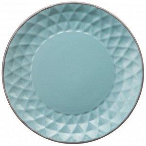 """Тарелка подстановочная 24 см коллекция """"мираж"""" цвет:голубое небо"""