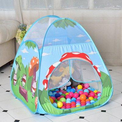 ✌ ИгроЛенд*Мир детских вещей и канцелярии — Палатка игровая и игрушка попрыгун