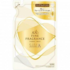 Кондиционер-спрей для тканей с прохладным ароматом белых цветов FaFa Fine Fragrance «Ciel» 270 мл (мягкая упаковка) / 16