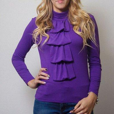 Яркие женские футболки и майки — Распродажа по горячим ценам