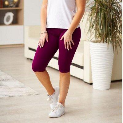 Яркие женские футболки и майки — Бриджи, шорты