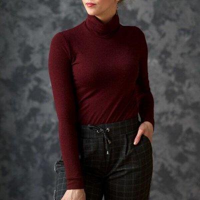 Яркие женские футболки и майки — Водолазки, американки