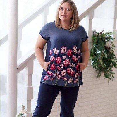 Яркие женские футболки и майки — Костюмы с бриджами, шортами