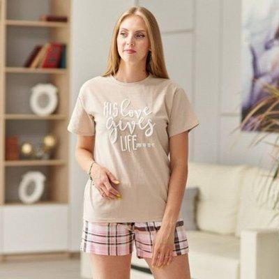 Яркие женские футболки и майки — Пижамы