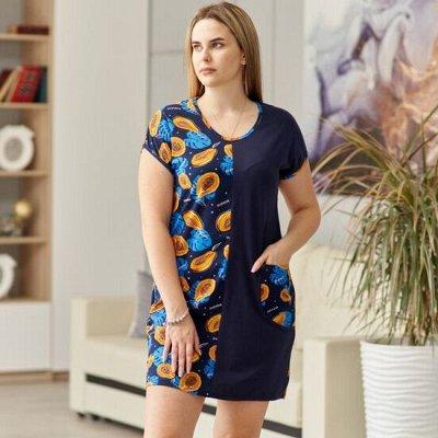 Яркие женские футболки и майки — Туники