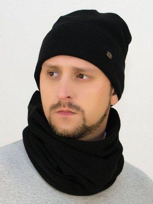 Комплект мужской шапка+снуд Лира (Цвет черный)