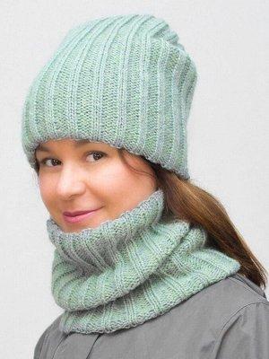 Комплект зимний женский шапка+снуд Жасмин (Цвет полынь)