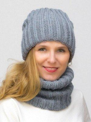 Комплект зимний женский шапка+снуд Жасмин (Цвет стальной)