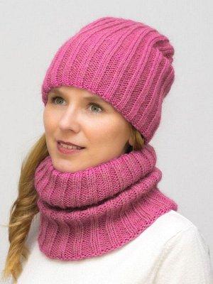 Комплект зимний женский шапка+снуд Жасмин (Цвет темно-розовый)