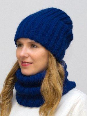 Комплект зимний женский шапка+снуд Жасмин (Цвет васильковый)