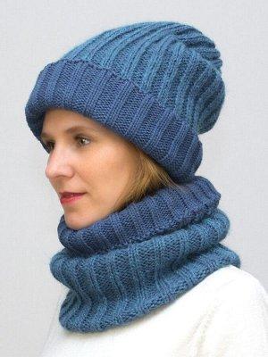 Комплект зимний женский шапка+снуд Жасмин (Цвет морская волна)