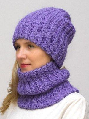 Комплект зимний женский шапка+снуд Жасмин (Цвет сиреневый)