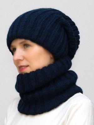 Комплект зимний женский шапка+снуд Жасмин (Цвет синий)