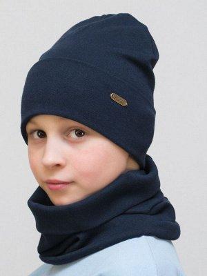 Комплект для мальчика шапка+снуд Fashion (Цвет темно-синий)