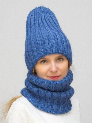Комплект зимний женский шапка+снуд Жасмин (Цвет светло-синий)
