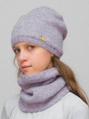 Комплект для девочки шапка+снуд Сафина (Цвет светло-сиреневый)