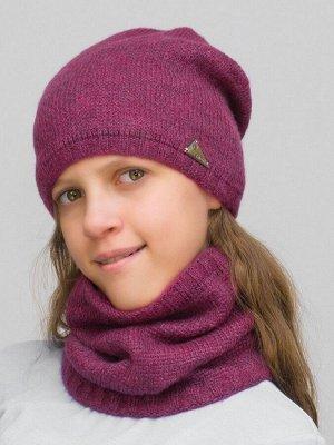 Комплект для девочки шапка+снуд Сафина (Цвет фуксия)