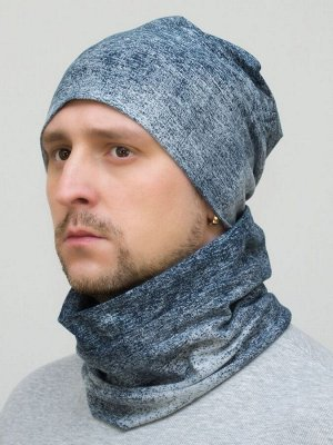 Комплект мужской шапка+снуд Манчестер (Цвет джинс)
