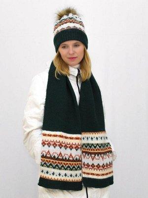 Комплект зимний женский шапка+шарф Алэйна (Цвет зеленый)