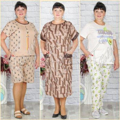 Палитра⭐ Трикотаж для всей семьи ️Спецодежда / Униформа — Большой размер. Одежда для мужчин и женщин
