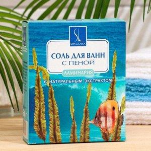 Соль для ванн морская Spa by Lara с пеной, с растительными экстрактами, ламинария, 500 г