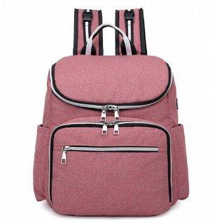 Сумка-рюкзак для мам, цвет розовый