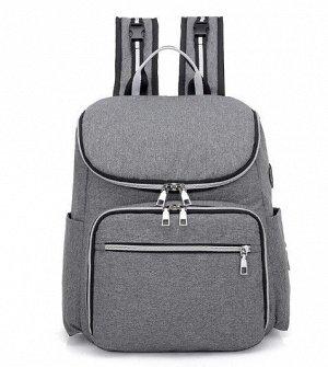 Сумка-рюкзак для мам, цвет серый