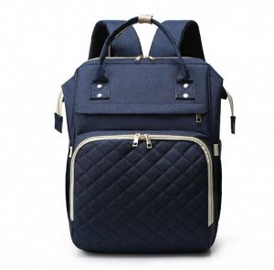 Сумка-рюкзак для мам, со стеганым карманом, цвет синий