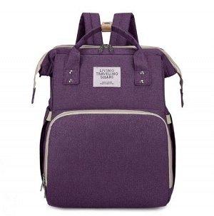Сумка-рюкзак для мам, с выдвижной кроваткой для ребенка, цвет фиолетовый