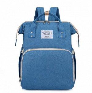 Сумка-рюкзак для мам, с выдвижной кроваткой для ребенка, цвет синий