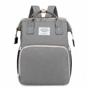 Сумка-рюкзак для мам, с выдвижной кроваткой для ребенка, цвет серый
