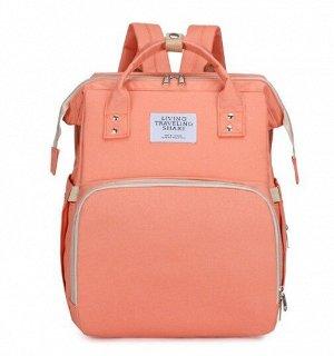 Сумка-рюкзак для мам, с выдвижной кроваткой для ребенка, цвет розовый