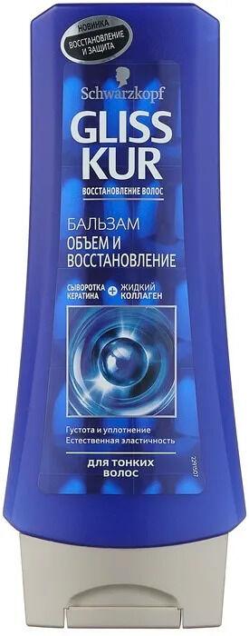 Бальзам для волос Gliss Kur Объем и восстановление 200мл