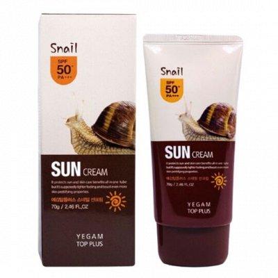 🍒 Korea Beauty. Крем с эффектом ботокса от Ariany Syn-Ake — Солнцезащитный флюид против пигментации SPF 50+ от 99руб