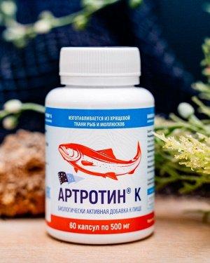Артротин. Продукт из хрящевой ткани рыб и головоногих моллюсков. Источник хондроитинсульфата, содержит гиалуроновую кислоту. Артротин является сухим водорастворимым гидролизатом натуральных компоненто