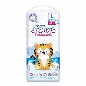 JOONIES Premium Soft Подгузники-трусики, размер L (9-14 кг), 44 шт.
