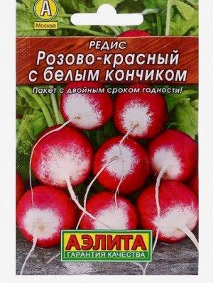 """Семена Редис """"Розово-красный"""" с б/к """"Лидер"""", 3 г ,"""