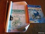 Плёнка-обложка для книг самоклеящаяся в рулоне арт.44397/ 24 (гладкая, глянцевая, на бумажной подложке, размер листа 45х200 см, цвет прозрачный, ПВХ плотностью 80 мкм, термоусадочная плёнка)