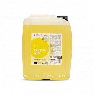 Мощный очиститель салона Complex® Tantum VIN (5л)