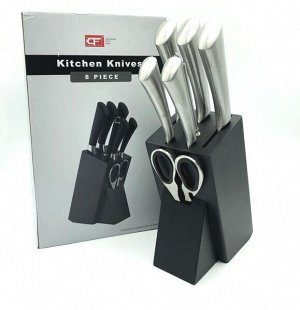 Набор ножей Kitchen Knives 7 предметов в подставке