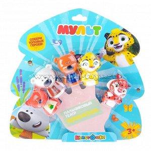Игрушка для ванны пальчиковый театр Мульт, 5 шт. на блистере