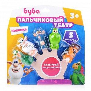 Игрушка пластизоль для ванны Буба пальчиковый театр Капитошка на блистере