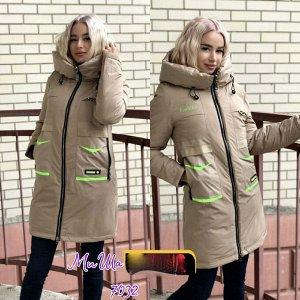 Куртки Куртка зима -5 до -30 (БЕЗ ВЫБОРА ЦВЕТ) ❄Размер В Размер 🎄Размер 42 44 46 48 50 🎄Ткань плашевка  🔥Внутри с холофайбер