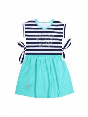 Платье Bonito BOU00405