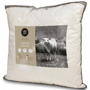 Подушка 70*70 S&J, овечья шерсть