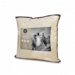 Подушка 70*70 S&J, верблюжья шерсть