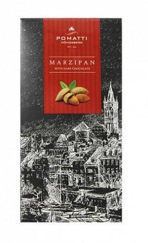 Марципан в темном шоколаде, какао 55% 70 г.  Срок годности 10 месяцев с даты производства.