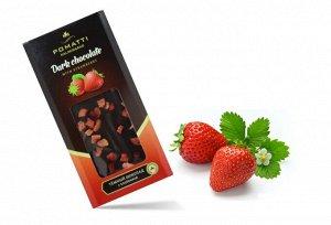 Шоколад  с содержанием какао 55% с клубникой 80 г.  Срок годности 12 месяцев с даты производства.