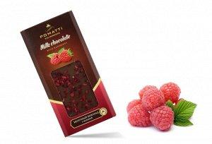 Шоколад молочный с содержанием какао 35,5% с малиной 80 г Срок годности 12 месяцев с даты производства